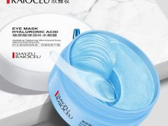 ПИТАТЕЛЬНЫЕ ПАТЧИ ПОД ГЛАЗА SECRET KEYWONJIN EFFECT MEDI ENERGY INFUSION EYE MASK: